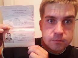 Лох с паспортом